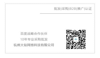 微信图片_20190527130710.png