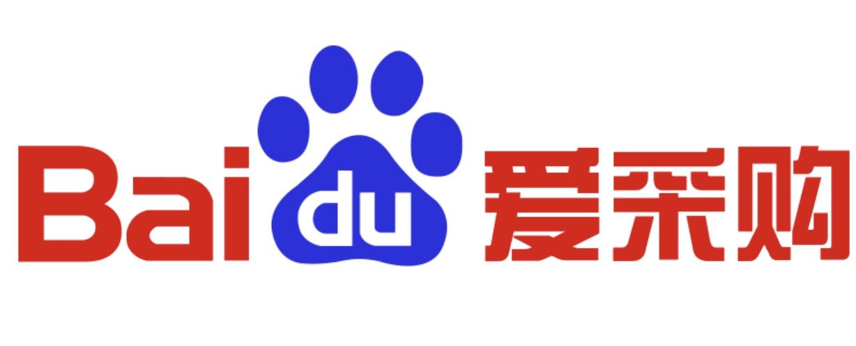 百度爱采购logo.jpg