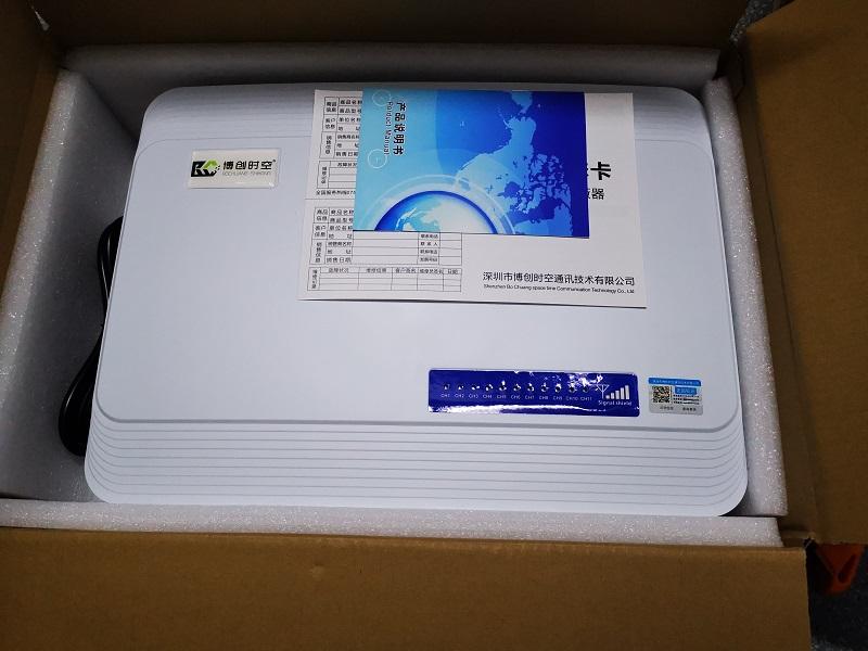 中考考场5g手机信号屏蔽器