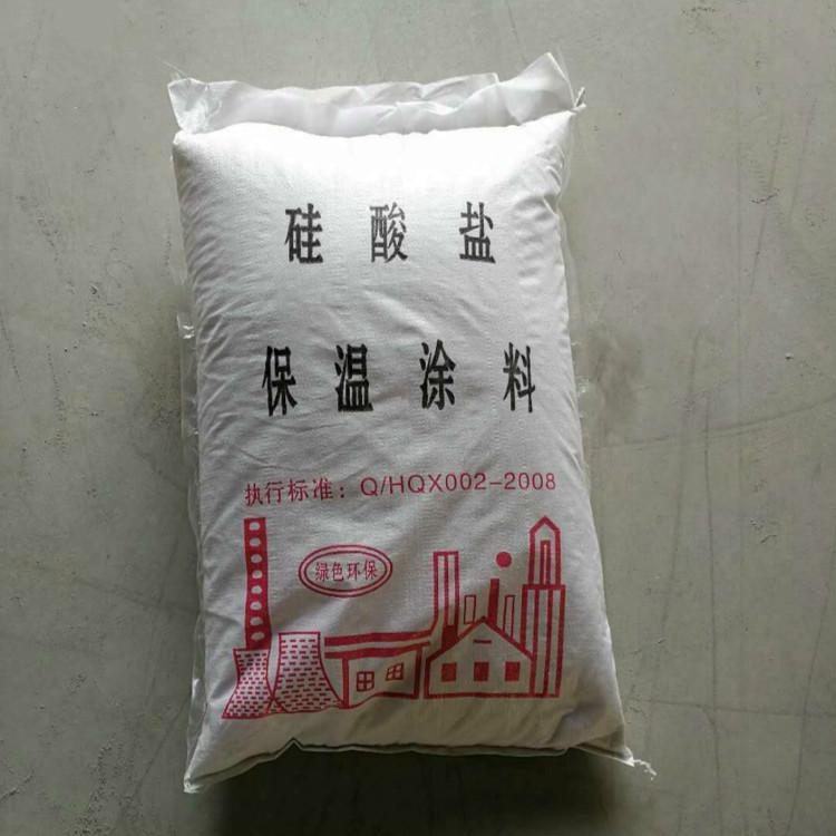耐高温硅藻土保温涂料聊城邯郸反应釜硅酸镁抹面料