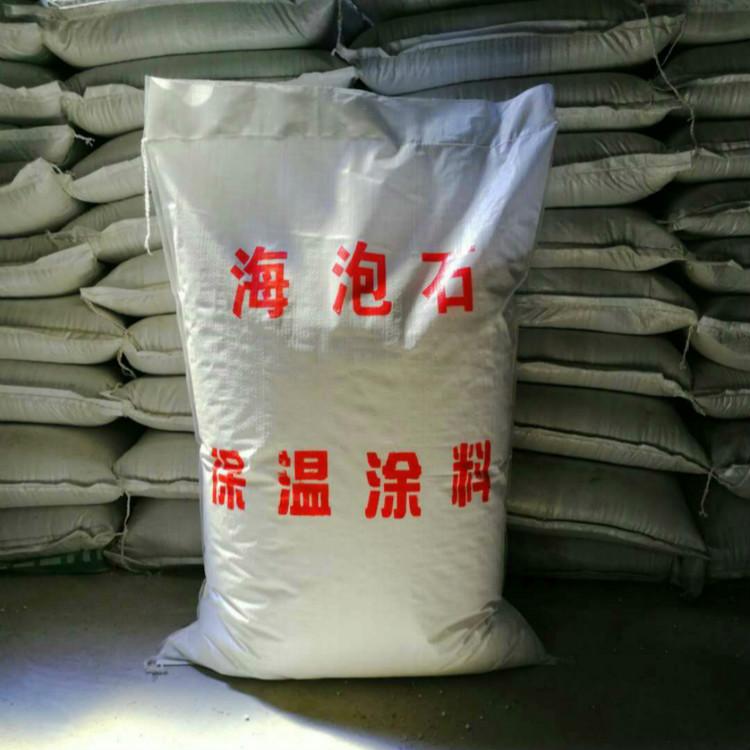 福州设备保温抹面料热电厂硅酸盐复合*热材料汕头