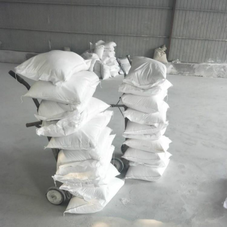 双鸭山节能*土复合*热材料热电厂硅酸镁抹面灰新乡