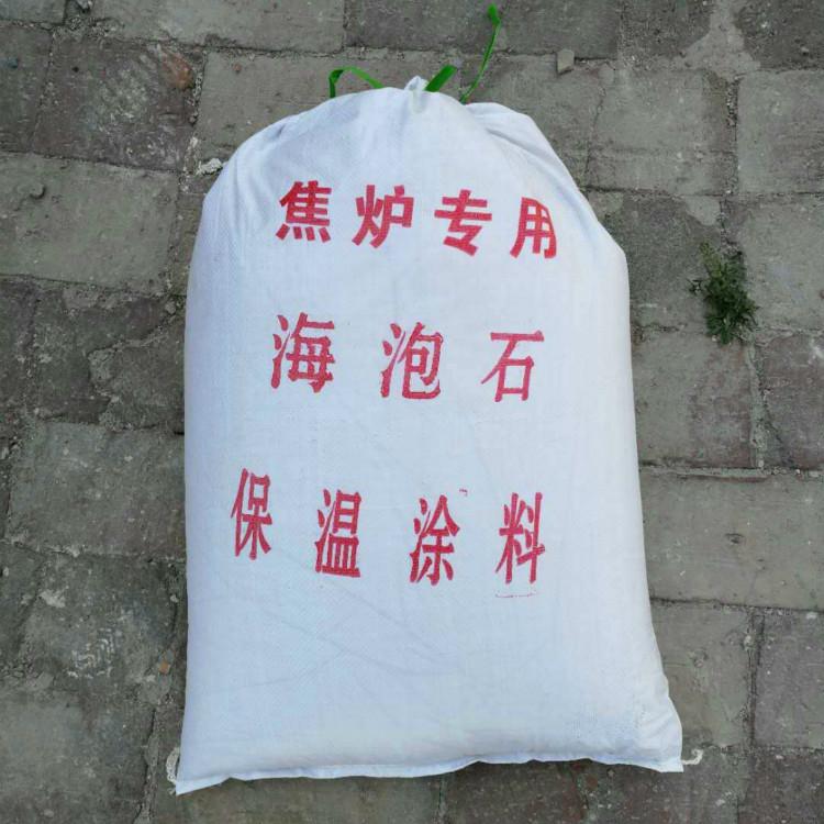 河源热力管道保温灰纺织厂保温抹面材料临汾