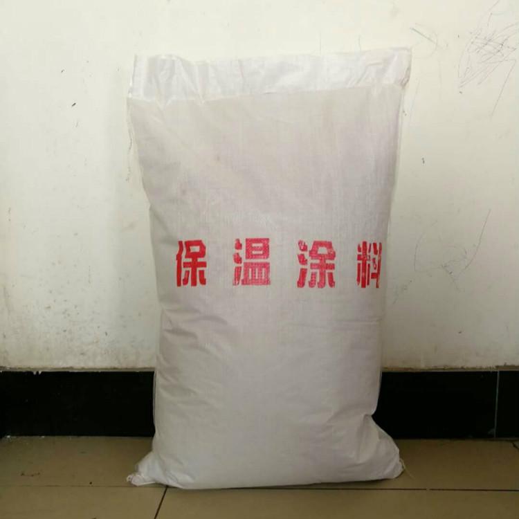 珠海fbt*土复合保温涂料气流缸节能*土保温涂料丽水