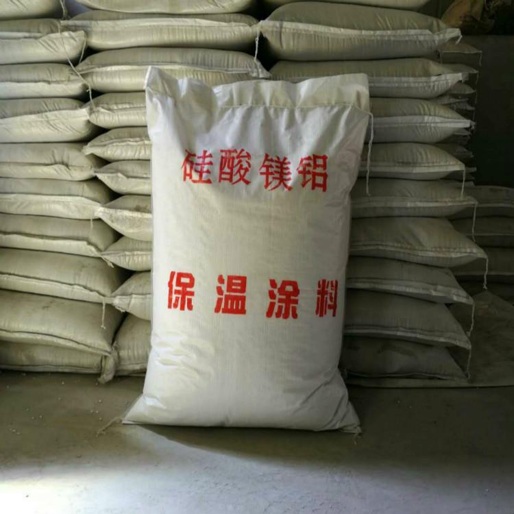 炼钢厂抹面灰廊坊青海省换热设备硅酸镁保温浆料