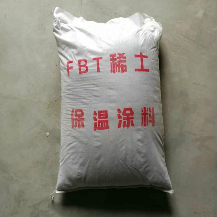 粘度大硅酸铝保温涂料黔东南银川热电厂FBT复合*热材料