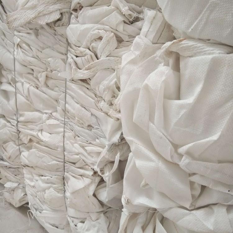 出售废旧pp编织袋废旧编织袋
