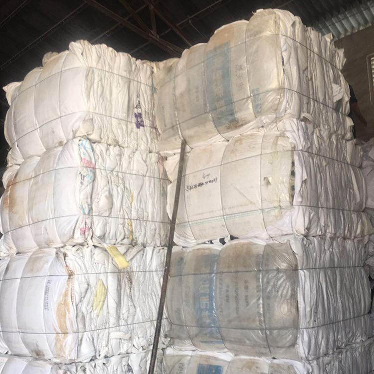 出售废旧吨袋废旧编织袋量大从优
