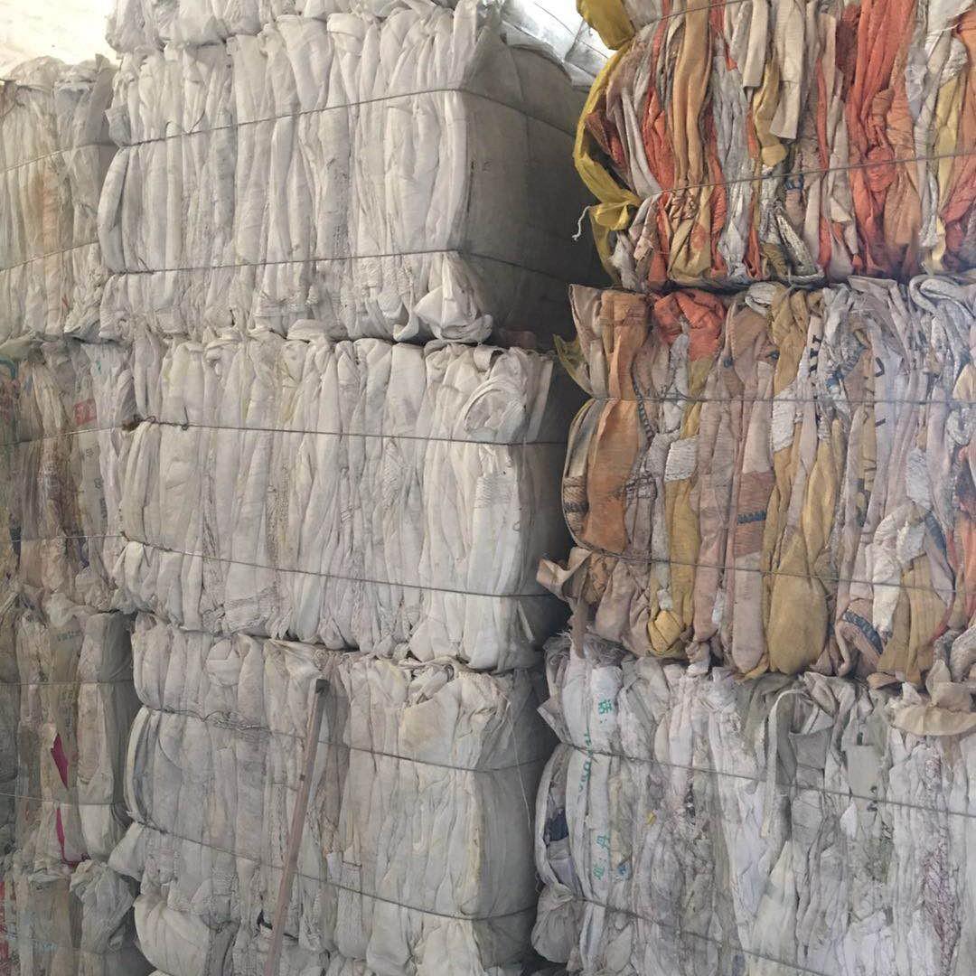 出售废旧小白袋杂色袋废旧编织袋供应出售