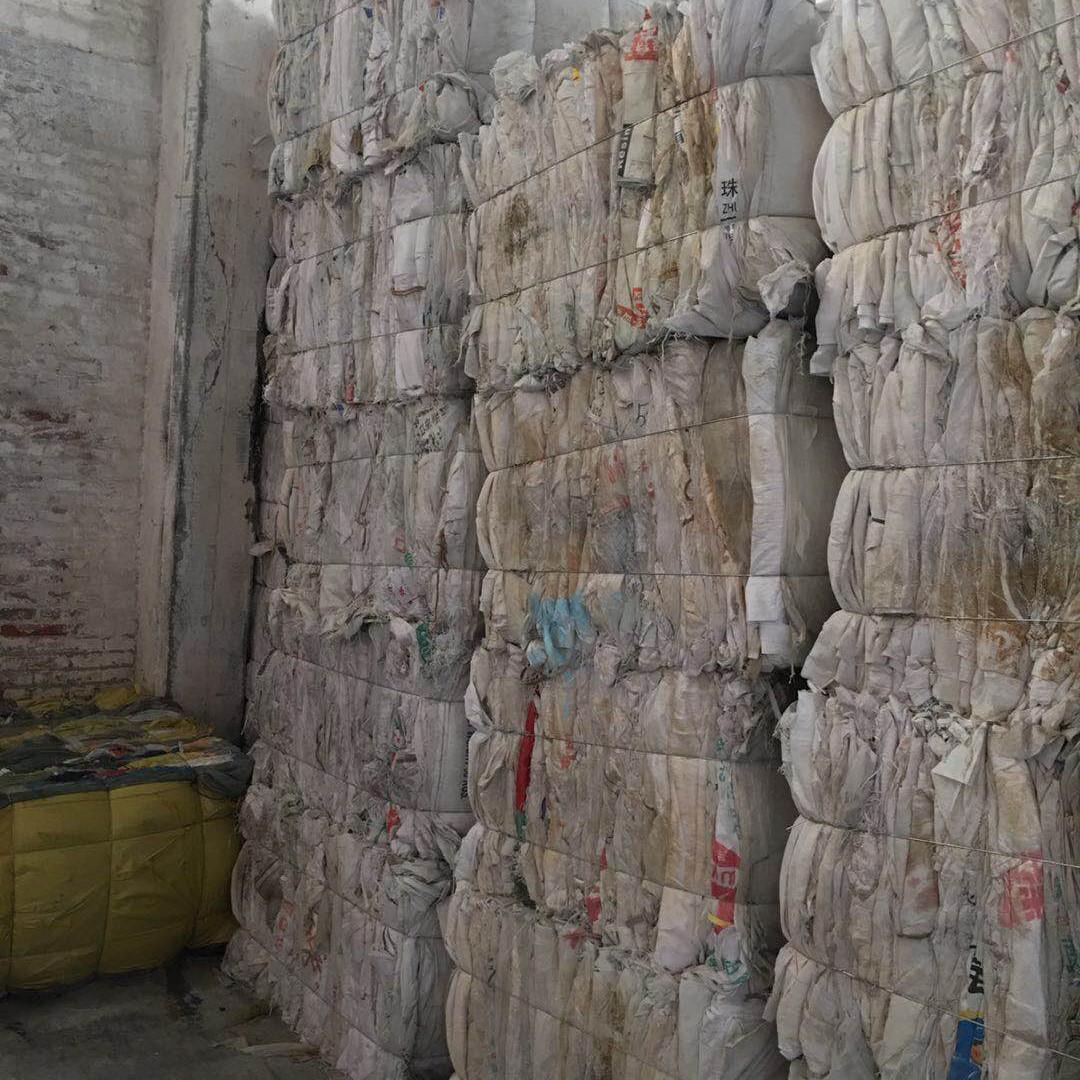 求购废旧编织袋废旧吨袋废旧pp编织袋