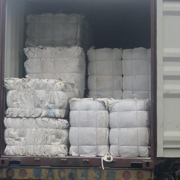 白色加厚塑料编织袋