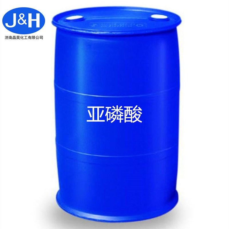 亚磷酸桶.jpg