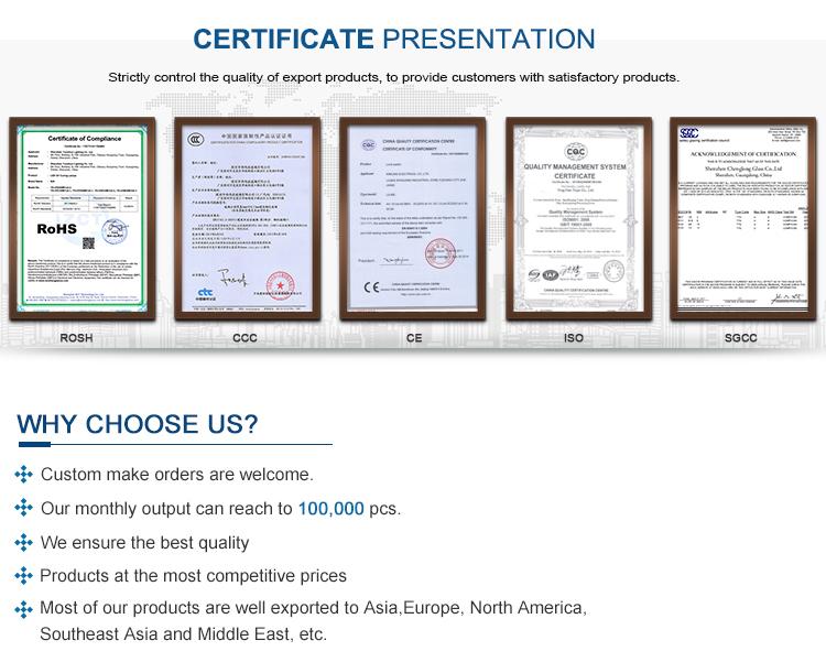 证书-英文.png