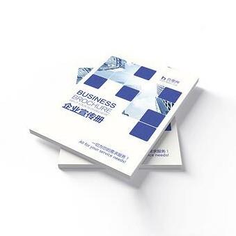 无锡市印刷厂 宣传册设计制作 画册印刷 定制小册子 图册企业说明书 员工手册设计印刷