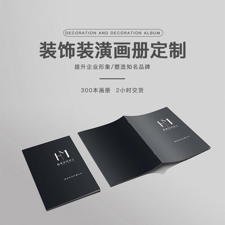 无锡快印哥印刷厂 企业宣传手册印刷定制 教育培训画册印刷定制 环保画册印刷定制 房地产画册印刷定制 餐饮杂志印刷定制