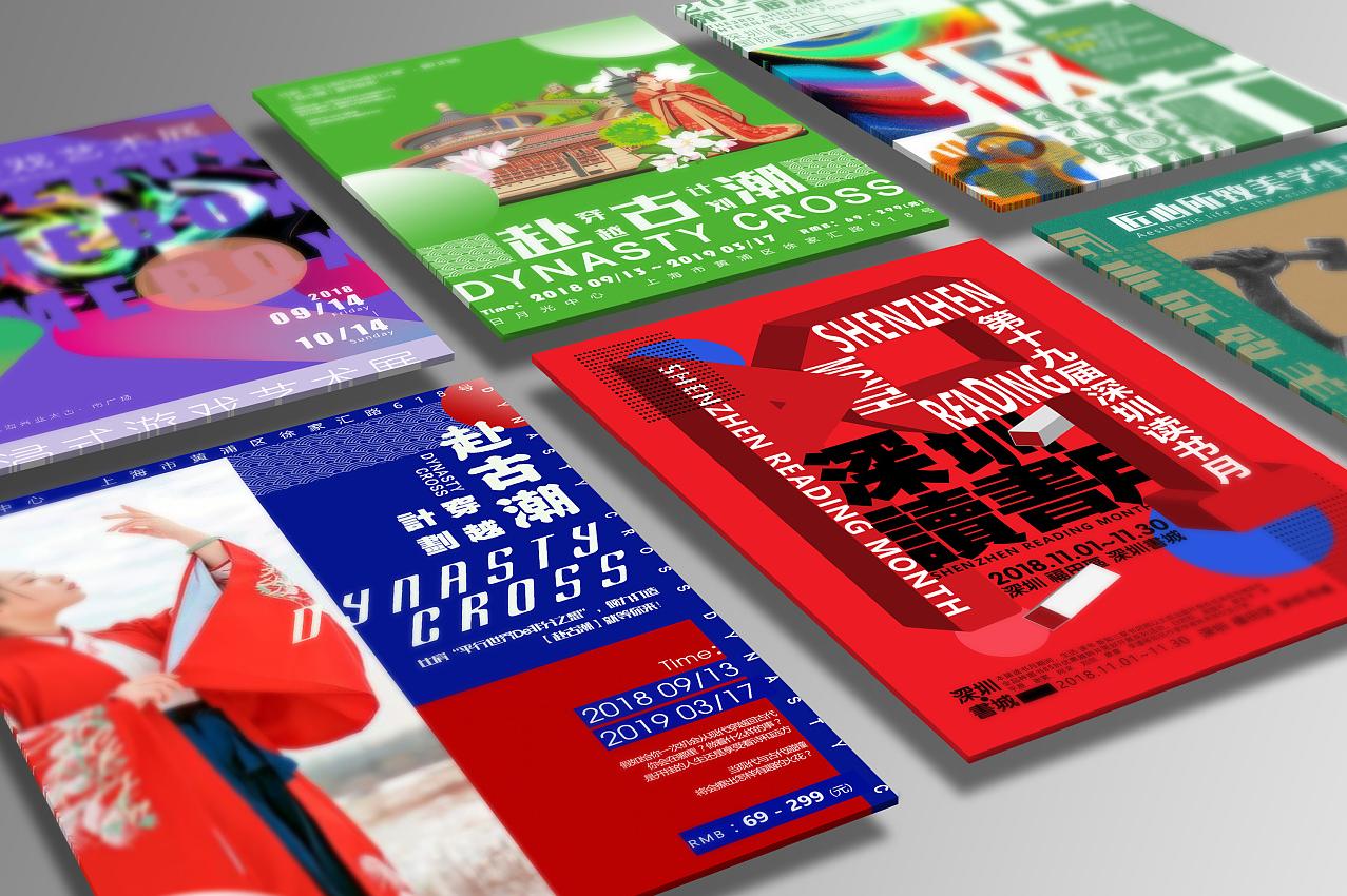 南通宣传单设计印刷 三折页设计印刷 彩色单页设计特价dm传单定制