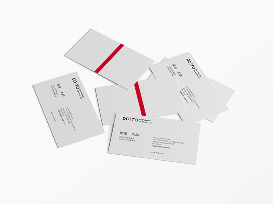 湖州名片定制彩色印刷 定做个性高档名片印刷 铜版纸卡片设计印刷 吊牌工厂直销
