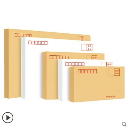 宿迁彩色特种纸信封袋印刷 环保高档信封定制 空白信封印刷厂