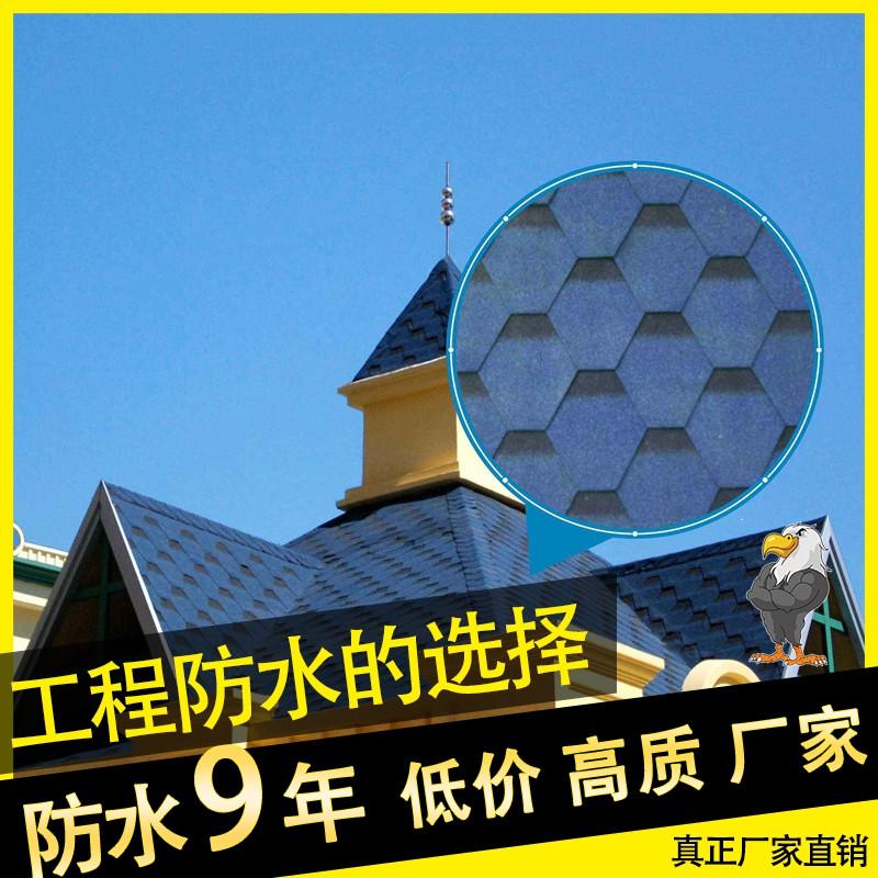 千阳县沥青油毡瓦
