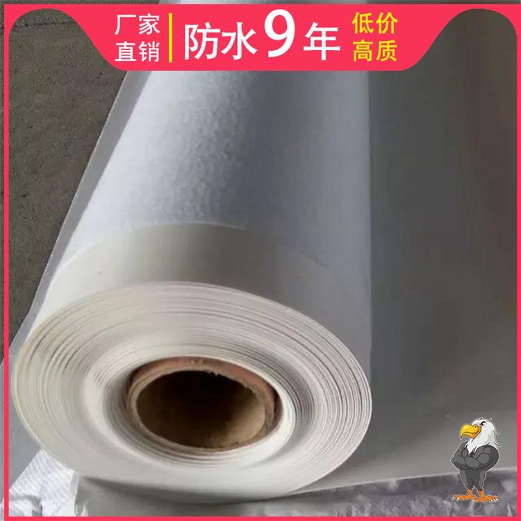 喜报:襄樊自黏式抗裂贴——快讯_山东鹏盛建筑材料股份有限公司