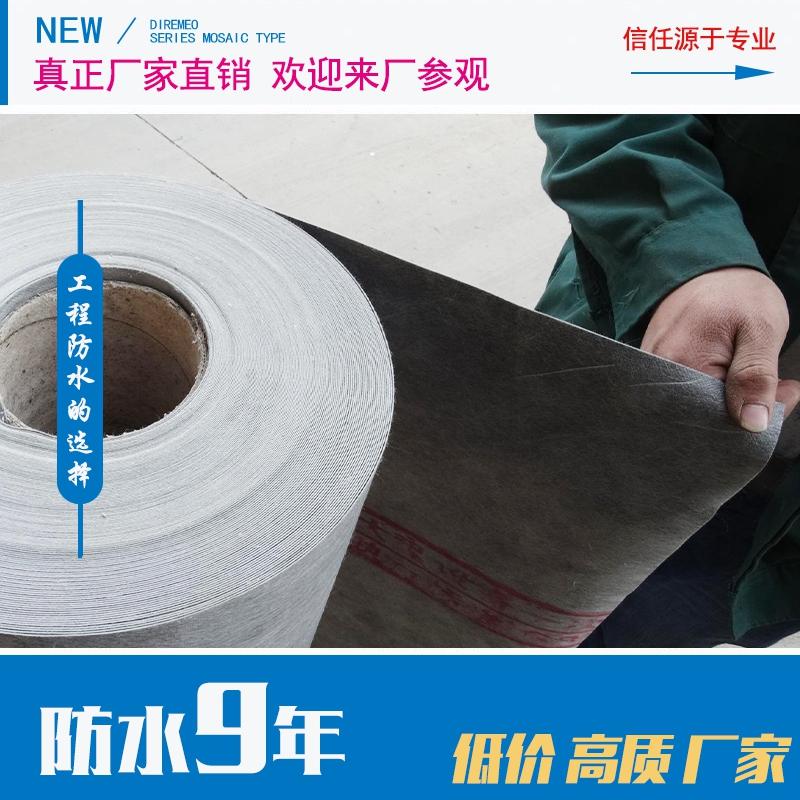 喜报:定州防水卷材厂家——快讯_山东鹏盛建筑材料股份有限公司