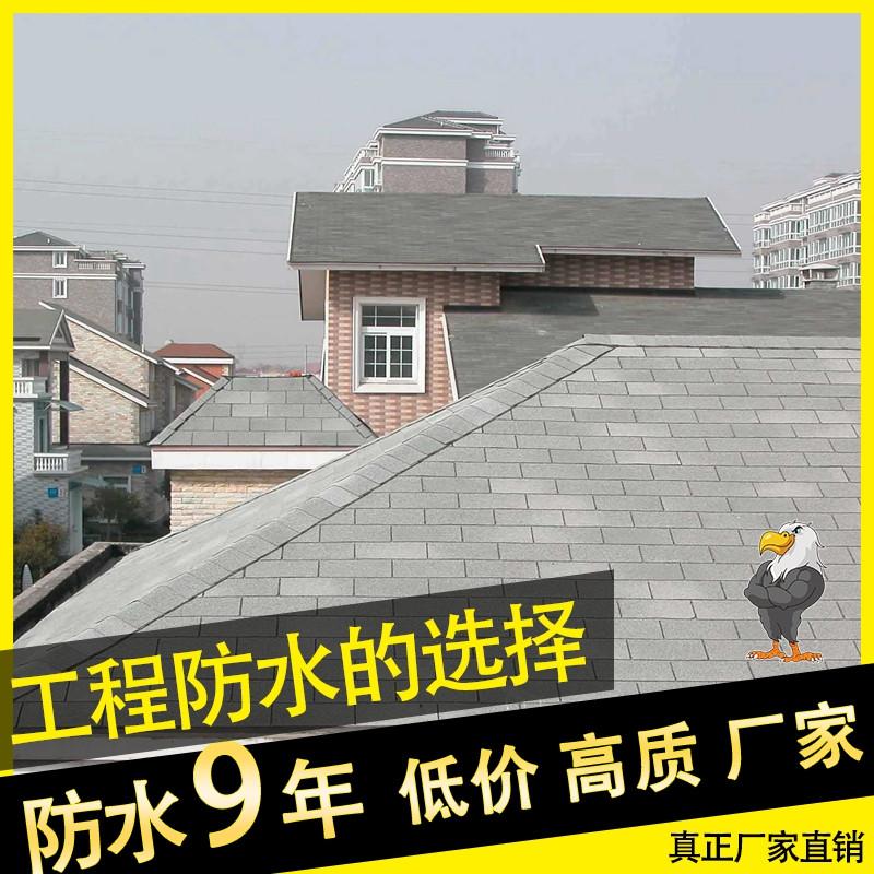 喜报:槐荫马赛克沥青瓦的铺设方法