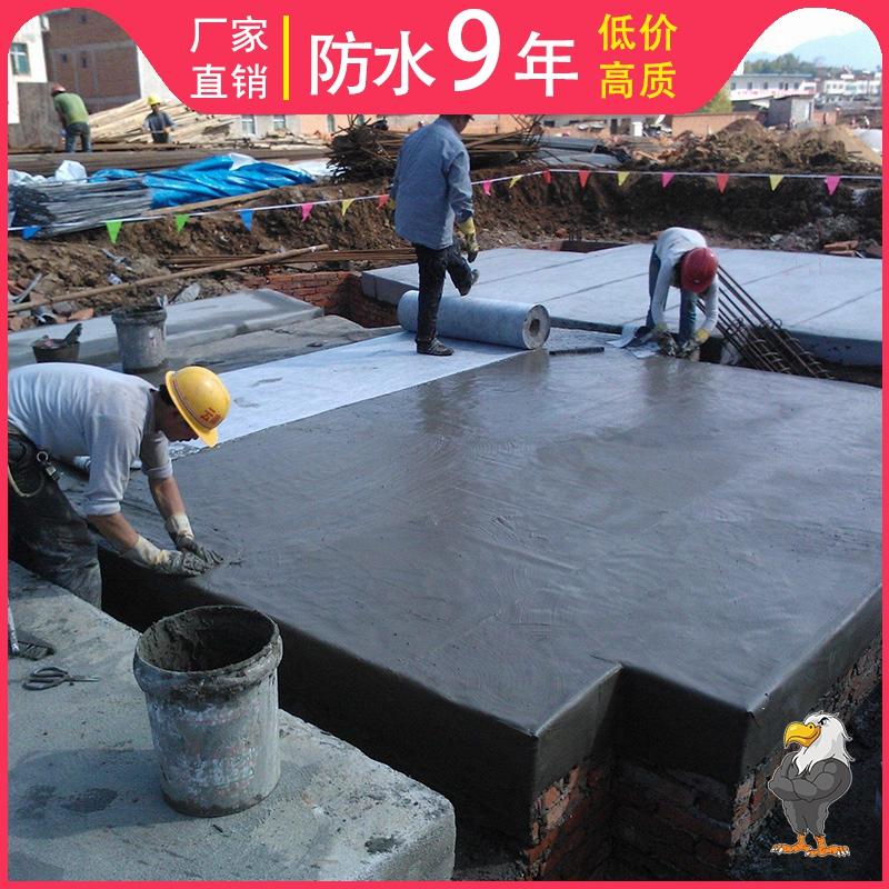 喜报:地下室防水卷材主控项目