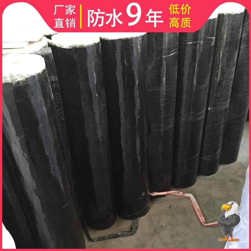 【@报道】鹤岗市自粘防水卷材 --【质量保证】