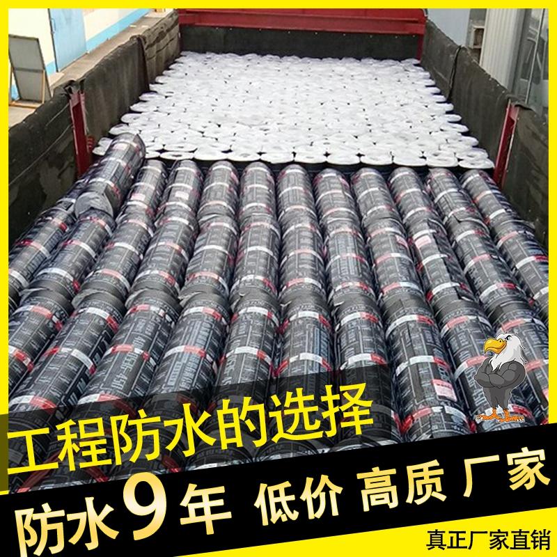 宜潮州橋防水卷材廠家