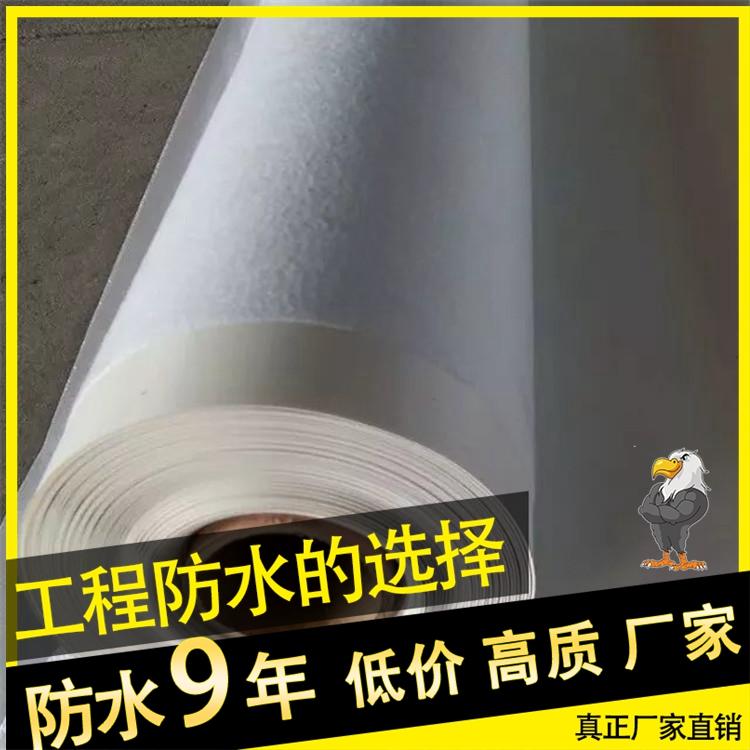 卷材防水屋面具有優點