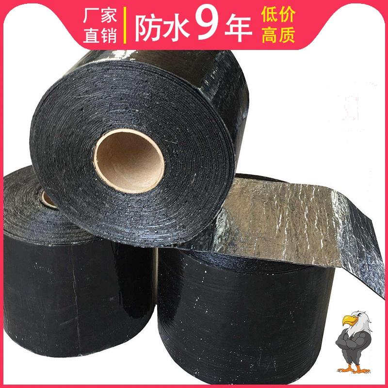 南江APC防水卷材
