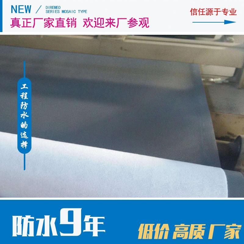 今日报价:1.5mm高分子双面自粘防水卷材@生产厂家